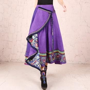 Faye's Store literature art large skirt and large pendulum print A character skirt