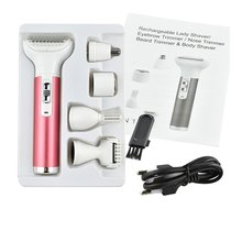 Помада эпилятор для женщин электрическая для лица AC без водяного мытья спроектированная Изысканная уникальная практичная эпиляция случайный цвет