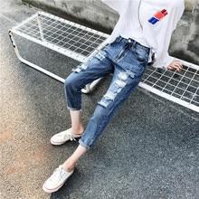 JUJULAND женщина отверстие джинсы осень новая мода повседневная свободные джинсы плюс размер высокой