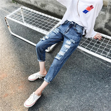 JUJULAND woman hole jeans autumn new fashion casual loose plus size high waist line harem 8888