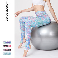 Printed Yoga Pants Women Seamless Leggings High Waist Stretchy Gym Breathable Compression Fitness Sport Sexy TH1013
