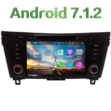 8 Android 7 1 2 Quad Core 2GB RAM 3G 4G Wifi DAB SWC Car DVD