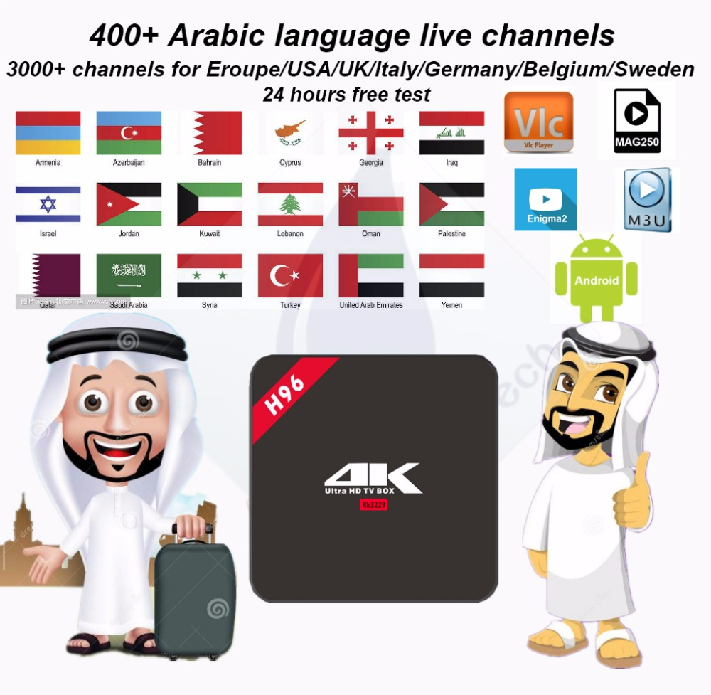 H96 Smart Androd IPTV box with French Arabic IPTV Live I Year Europe Arabic UK GERMANY PACKAGE iptv free sports smart tv kodi