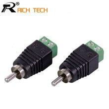 3pcs lot CCTV Phono RCA Male Plug TO AV Terminal Connector Video AV Balun International Standard