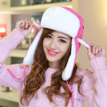 Cute Solid Black Pink Bomber Hat Outdoor Wind Prevent Russia