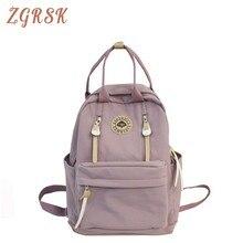 Women Fashion Nylon Back Pack Bagpack Female Designers Backpacks School Bags For Teenage Girls Backpack Bookbag High Quality