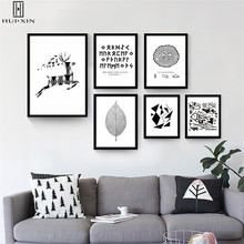 Abstract Canvas Printing Personalize Triangles White Leaf Mysterical Letters Of Decorative Paintings For Home Decor