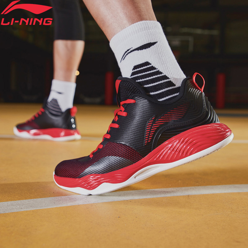 Li-Ning Men SHADOW II On Court Basketball Shoes Wearable Support Medium Cut LiNing Sport Shoes Sneakers ABPN019 XYL199 slip-on shoe