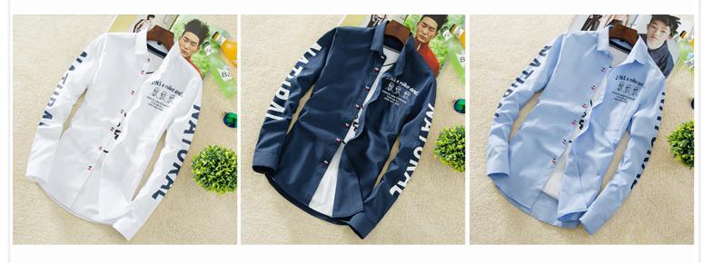 YAUAMDB men shirt 2017 autumn winter size M-4XL cotton male letter long sleeve shirt slim casual turn-down collar clothing y43 9