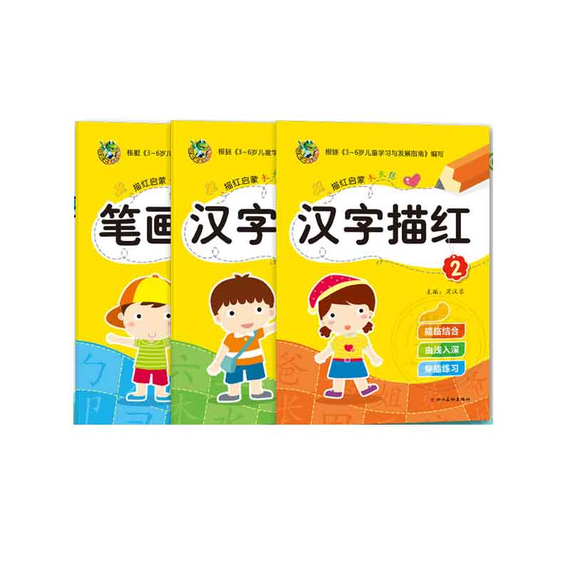 3pcs Chinese Characters Writing Books Exercise Book With Pinyin Learn Chinese Kids Adults Beginners Preschool Workbook