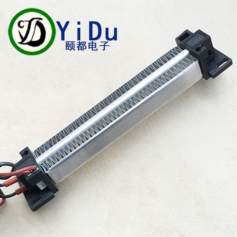 350 W AC DC 220 V PTC céramique réchauffeur d'air PTC élément chauffant Électrique chauffe 170*32mm