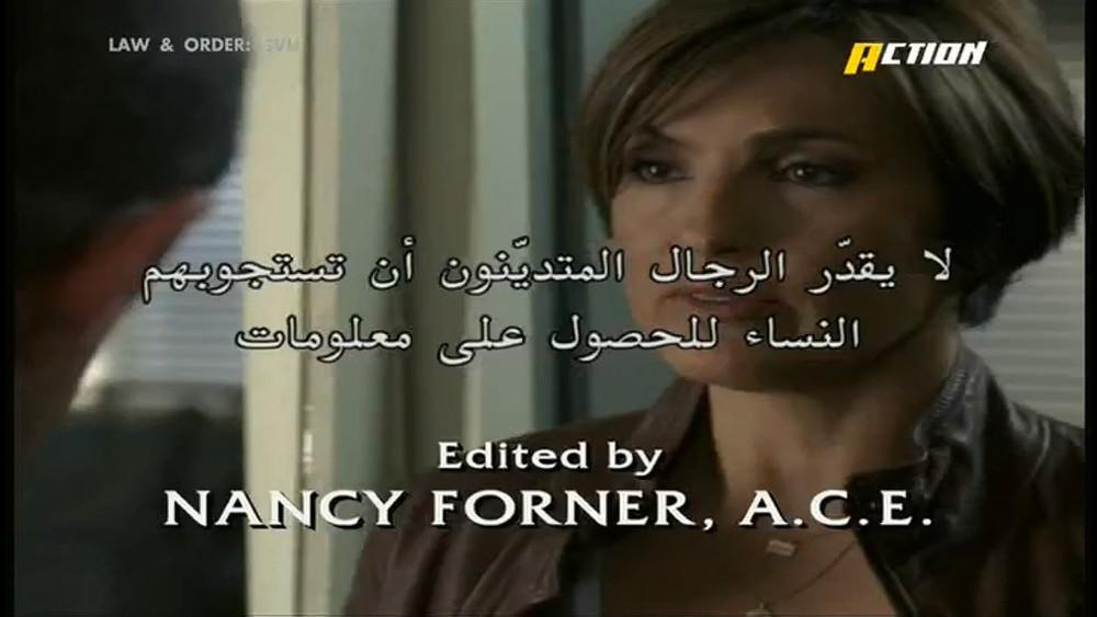 MBC Action 1