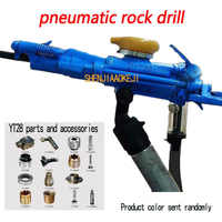 YT28 Easy operate pneumatic rock drill Handheld Air leg type Wind-driven drilling rig pneumatic tools small vibration 1PC