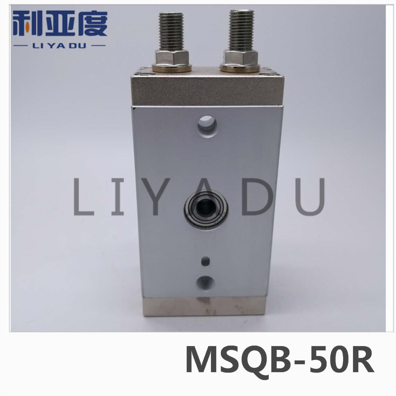 SMC type MSQB-50R rack and pinion type cylinder / rotary cylinder /oscillating cylinder, with a hydraulic buffer MSQB 50R smc type cylinder msqb 50a rotary table rack and pinion type bore size 25mm accept custom air cylinder smc cylinder