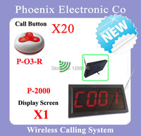 Easy Call Systems Paging Calling Systems One Wireless Display Receiver 20 Table Bell Hot Sale DHL