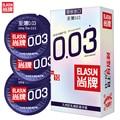 ELASUN Ultra Thin Penis Condoms for men 0.03mm Passion Series Adult toys Thailand Natural Fragrance Latex Rubber Condom sex shop