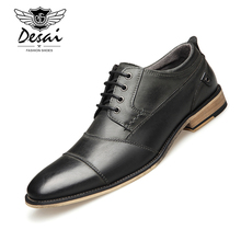 Desai Mens New Style Business Dress Shoes Male Genuine Leather Increased Casual Oxfords Classic Large Size US 40-50