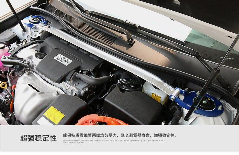 Rear Strut Assembly for 12-17 Toyota Camry