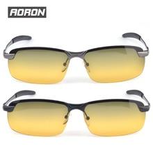 AORON Men Polarized Driver Glasses UV400 Day And Night Vision Glasses Anti-glare Anti-glare Sunglasses Driving Out Sun Glasses