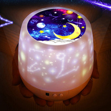 Sky Projector Night Light Colorful Starry Rotating LED Nightight Rotation Starry Moon Night Lamp USB Charging For Birthday Gift