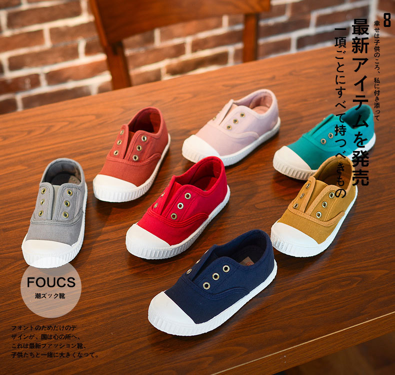 Fashion Simple Design Euro Size 22-37 children boys shoes casual lazy shoes canvas sneakers popular girls flats