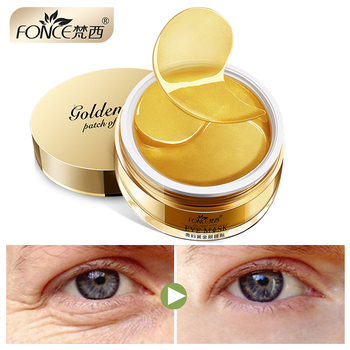 24K Gold Crystal Collagen Gel Eye Mask patches Ageless Sleep Mask Remover Wrinkle  Anti Age Bag Eye Treatment Dark Circles sheet Creams