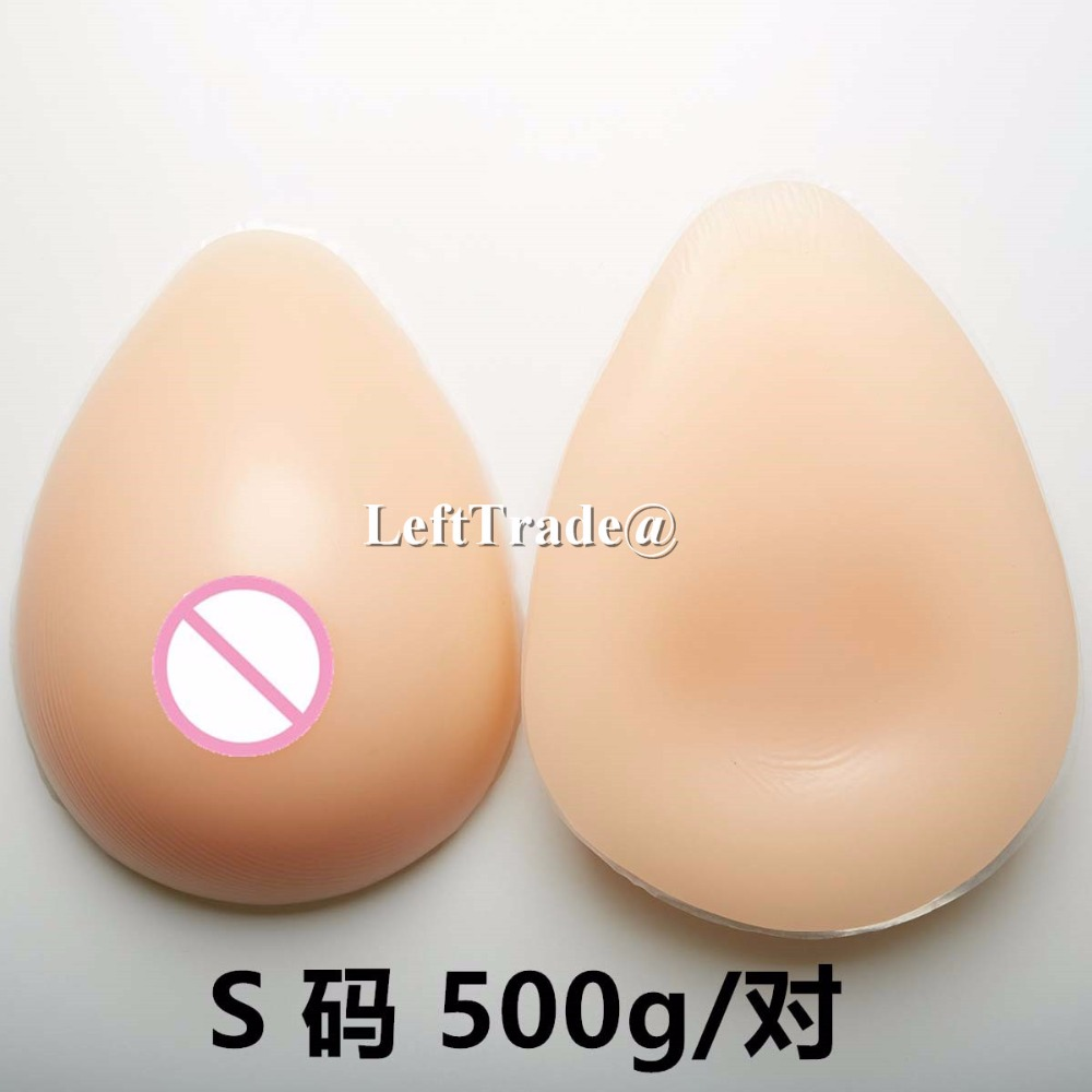 1 pair 500g small A cup nude skin tone natural silicone breast for mastectomy shemale