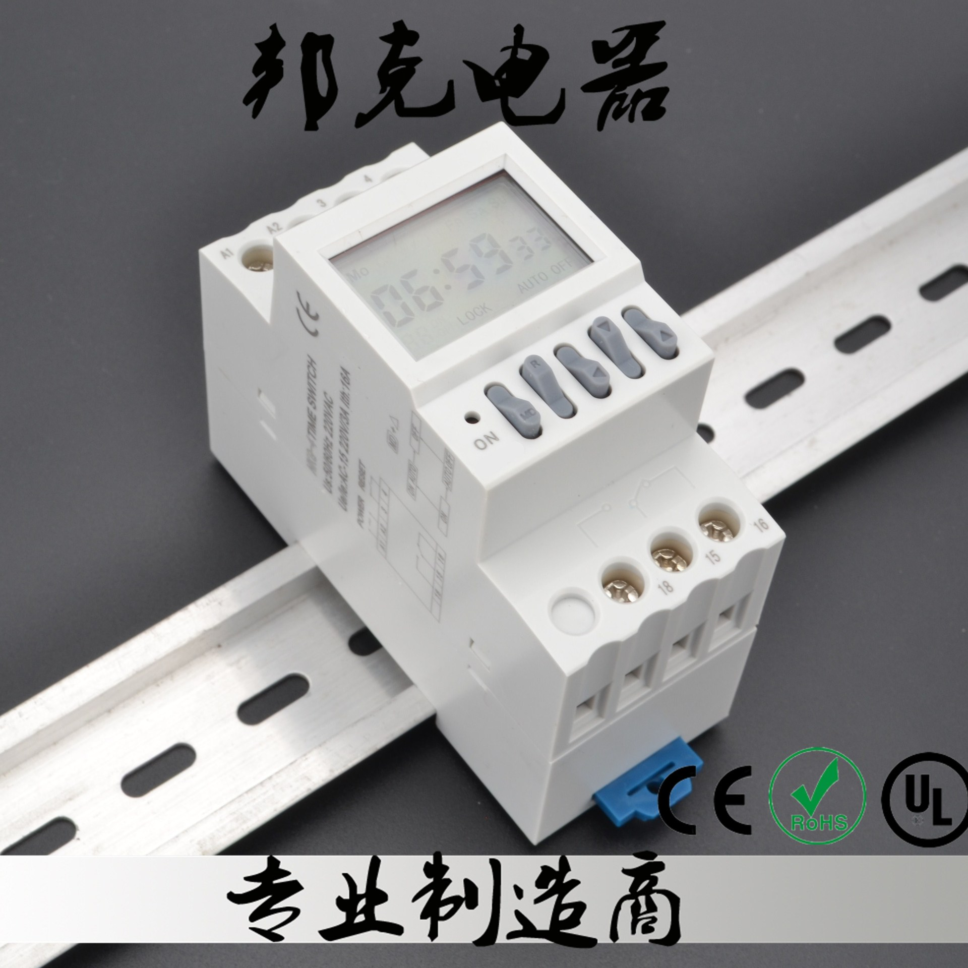 цена на NKG-5 LCD infinite cycle timer Microcomputer Programmable Timer Din Rail Street Lamp Controller Digital Time Switch din Relay
