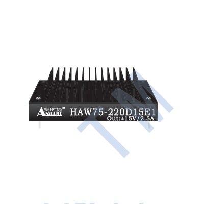 Free shipping       AC-DC power module HAW50-220D12E1Free shipping       AC-DC power module HAW50-220D12E1