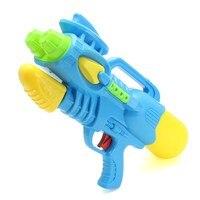 38CM Water Guns Children Interactive Toy Baby Kids Outdoor Funny Plastic Water Toys Gun Games Gift