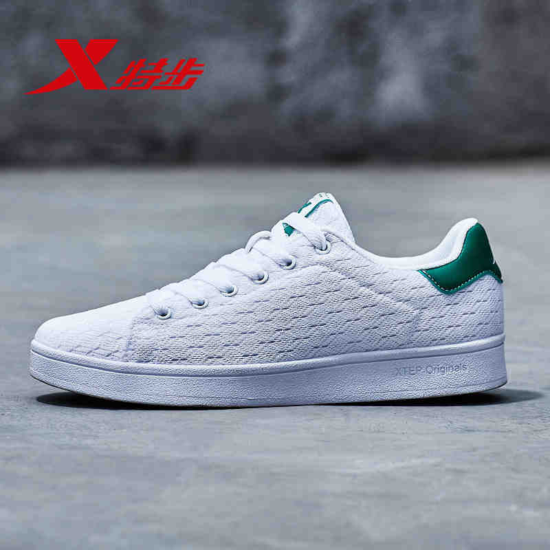 cc6de6cf206 Detail Feedback Questions about 982218319512 Xtep Board shoes women ...