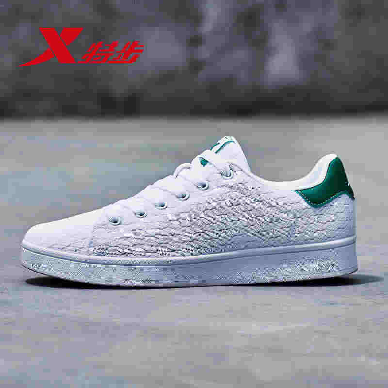 new product a3385 4509d 982218319512 Xtep Board shoes women casual shoes 2018 autumn fashion mesh  breathable students white sports Skateboarding