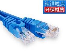 Линия передачи данных компьютер SSD твердотельный механический жесткий Диск Подключение линии преобразования последовательный удлинитель Кабель AAX2