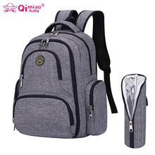 Backpack For Mom And Baby Diaper Bag For Strollers Large Capacity Waterproof Children's Handbags Baby Care Bag Travel Organizer