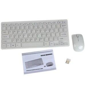 Image 5 - Kemile 2.4g mini teclado sem fio e mouse óptico combinação preto/whit para samsung smart tv desktop pc