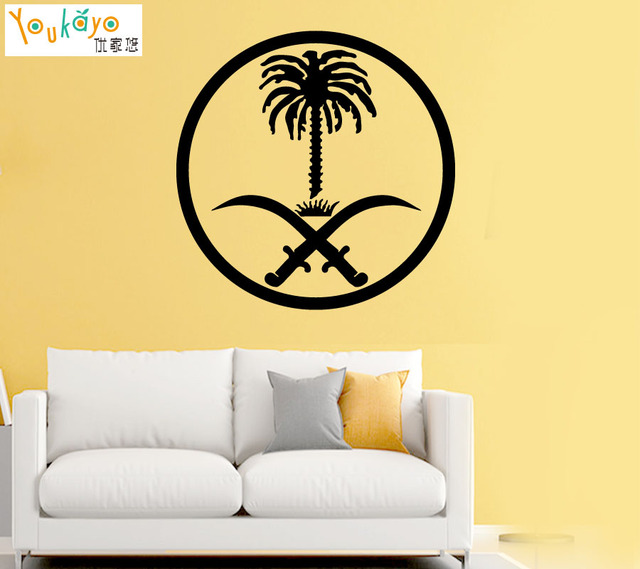 Islamic Muslim art, (Symbol) Wall sticker art decorate room,badroom ...
