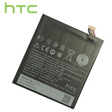 3000MAh B2PS5100 Pin Cho HTC One X9 Dual X9E E56ML X9u Desire 10 Pro D10W D820U D820S D820T 826D 826W(China)