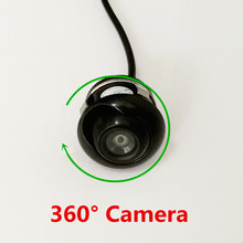 High Tech CCD Universal 360 Degree All Round View Car Security Camera Front/Side View Backup Rear view Camera For Car DVD Player