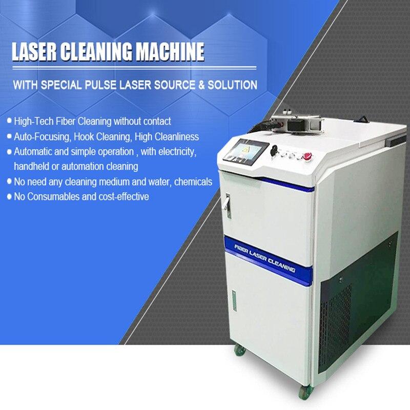 Квалифицированные Новый Дизайн лазерная машина для чистки для ржавчины, Краски, масло, удаления пыли на Лидер продаж