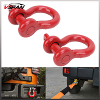 2PCS 5 8 3 25T Red D Ring Bow Shackle Screw Pin Car Clevis Rigging Fit