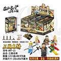 12 Unids Nuevo Super heroes figuras de Uno de los cuatro grandes Romance de los Tres Reinos clásicos de China Bloques de Construcción juguetes