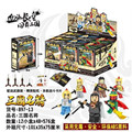 12Pcs New Super heroes figures One of the four great classics of China Romance of the Three Kingdoms Building Blocks Toys