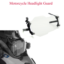 For BMW R1250GS adv LC R 1250GS R 1250 GS Adventure Motorcycle Headlight Guard Protector Lens Cover Transparent Accessories all new for bmw r1250gs gs r1250 gs adv lc 2019 headlight protector guard grill grille cover water cooled motorcycle accessories