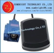 SB-CA119-FAKRA-3M 120pcs*3 meter FAKRA waterproof external satellite mini car active outdoor China GPS best antenna auto GLONASS