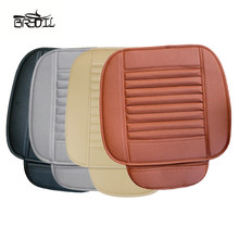 1PCS Universal Car Front Row Seat Cover No Fade Breathable PU Leather Pad Mat for Auto Chair Seat Cushion Auto Accessories universal auto car seat cover auto front rear chair covers seat cushion protector car interior accessories 3 colors