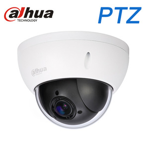 Image 2 - Dahua SD22404T GN 4MP 4x PTZ Network Camera IVS WDR POE IP66 IK10 Upgrade from SD22204T GN With Dahua LOGO EXPRESS SHIP