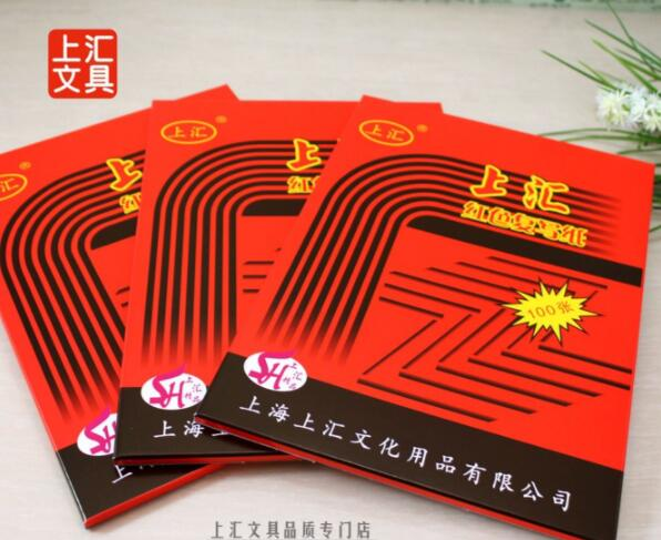100pcs/pack 8K Double-sided Red Carbon Paper 25.5X37cm