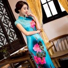 New Arrival Women's Silk Long Cheongsam Fashion Chinese Style Dress Elegant Slim Qipao Tang Clothing Size S M L XL XXL F072649