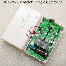 AC/DC12V 24V 36V мотор контроллер двигателя вперед обратный вверх вниз стоп ручной контроллер концевой выключатель терминал Мотор привод по проводу