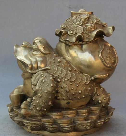 """Ym 317 12 """"china feng shui latão riqueza sapo spittor dinheiro saco yuan bao estátua"""